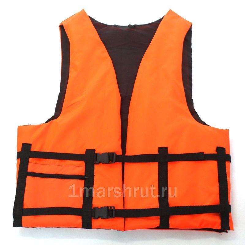жилет для лодок
